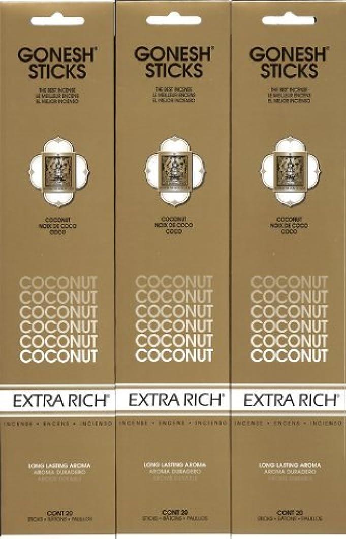探す激怒コンパスGONESH  COCONUT ココナッツ スティック 20本入り X 3パック (60本)