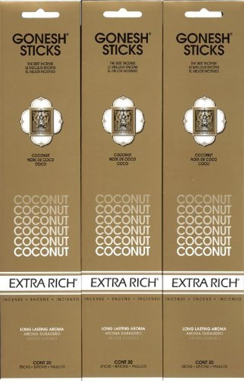 完璧な助言するプロペラGONESH  COCONUT ココナッツ スティック 20本入り X 3パック (60本)