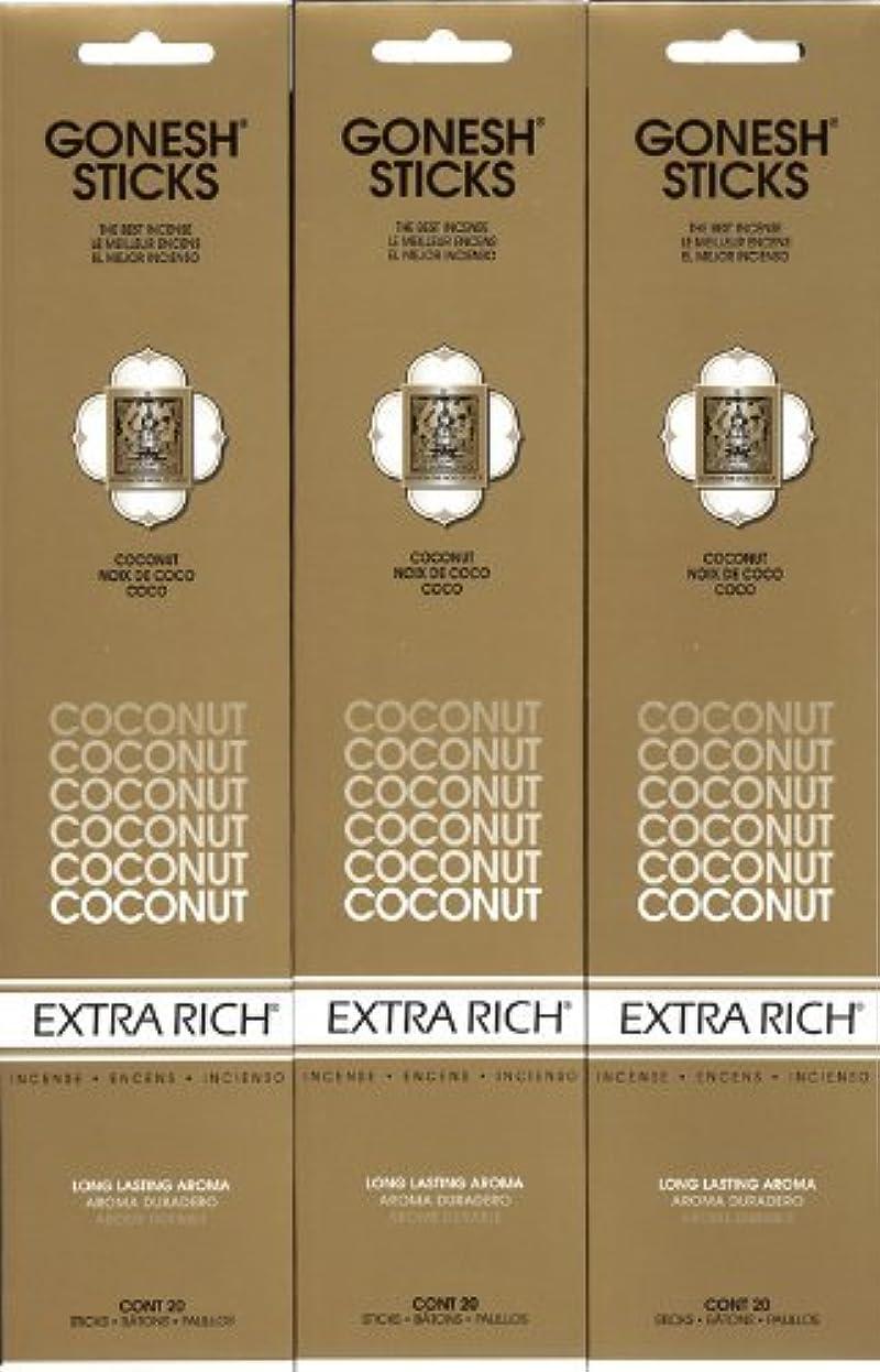 服示す動くGONESH  COCONUT ココナッツ スティック 20本入り X 3パック (60本)