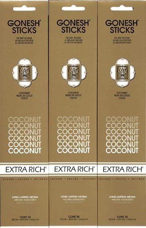 パック食品銀GONESH  COCONUT ココナッツ スティック 20本入り X 3パック (60本)
