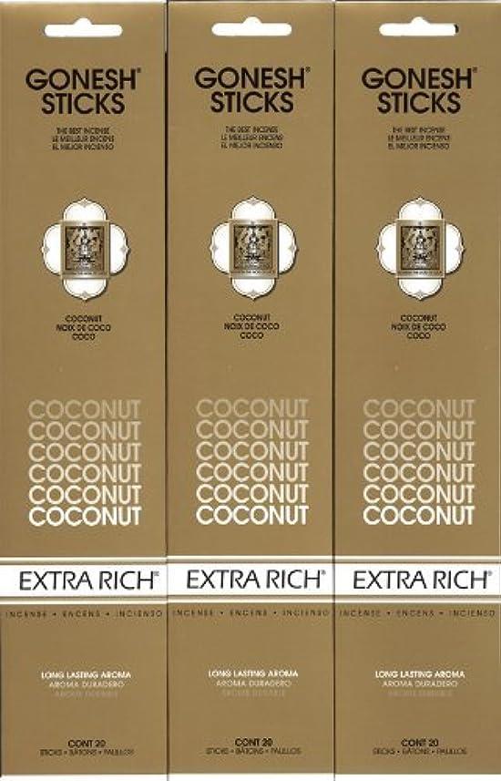 最も遠い差し引く喜ぶGONESH  COCONUT ココナッツ スティック 20本入り X 3パック (60本)