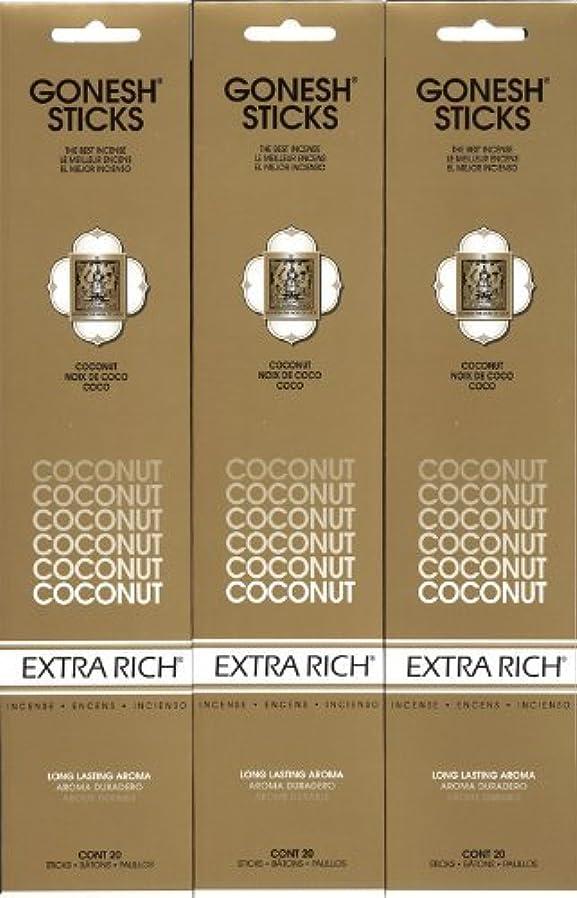 災害シェトランド諸島バラ色GONESH  COCONUT ココナッツ スティック 20本入り X 3パック (60本)