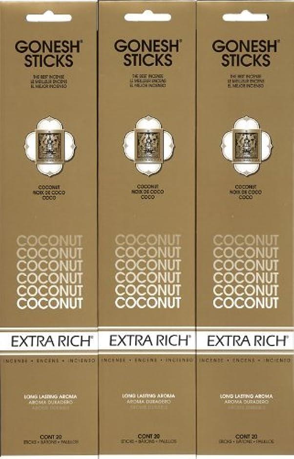 債権者崇拝します宿命GONESH  COCONUT ココナッツ スティック 20本入り X 3パック (60本)