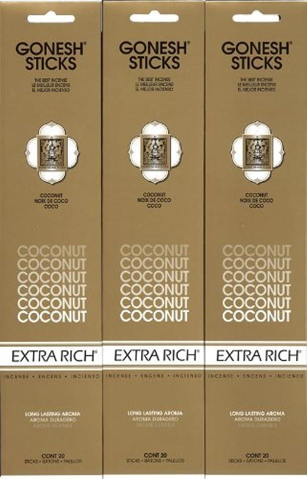 アセフェデレーションかすれたGONESH  COCONUT ココナッツ スティック 20本入り X 3パック (60本)