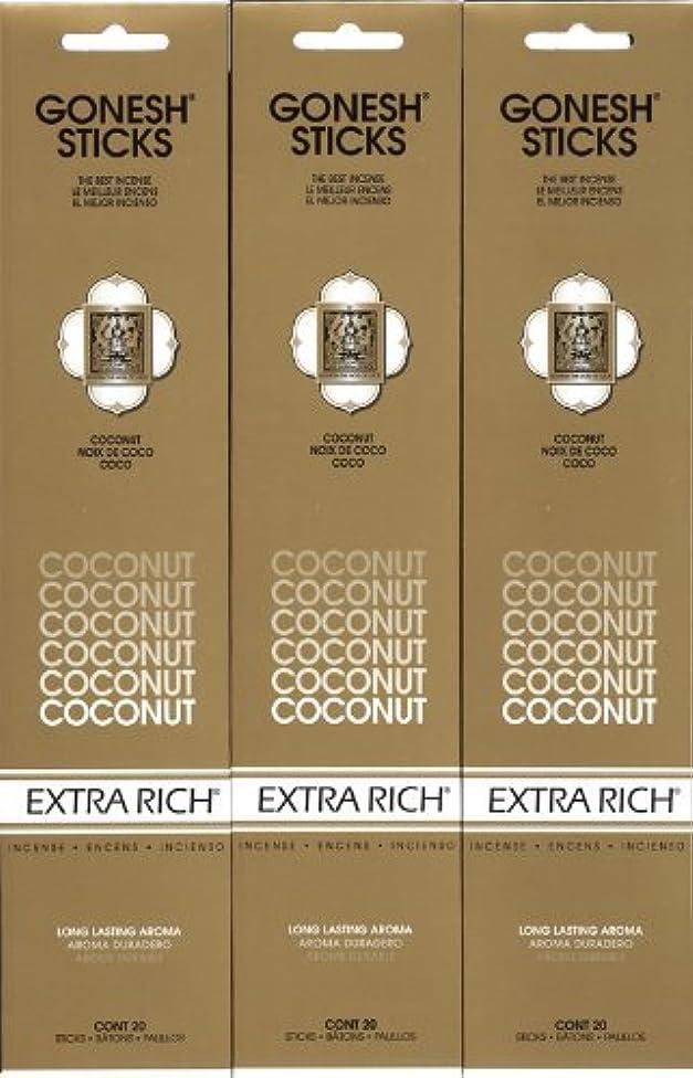 大胆不敵矛盾する交換可能GONESH  COCONUT ココナッツ スティック 20本入り X 3パック (60本)