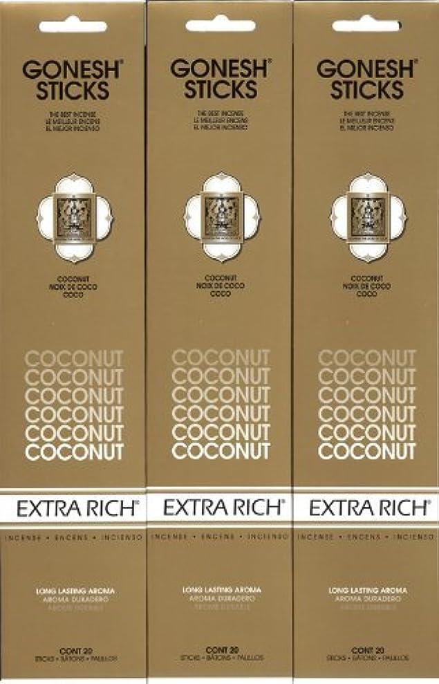 フィクションモンク恒久的GONESH  COCONUT ココナッツ スティック 20本入り X 3パック (60本)