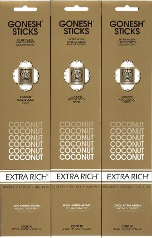 水没組み合わせる周囲GONESH  COCONUT ココナッツ スティック 20本入り X 3パック (60本)