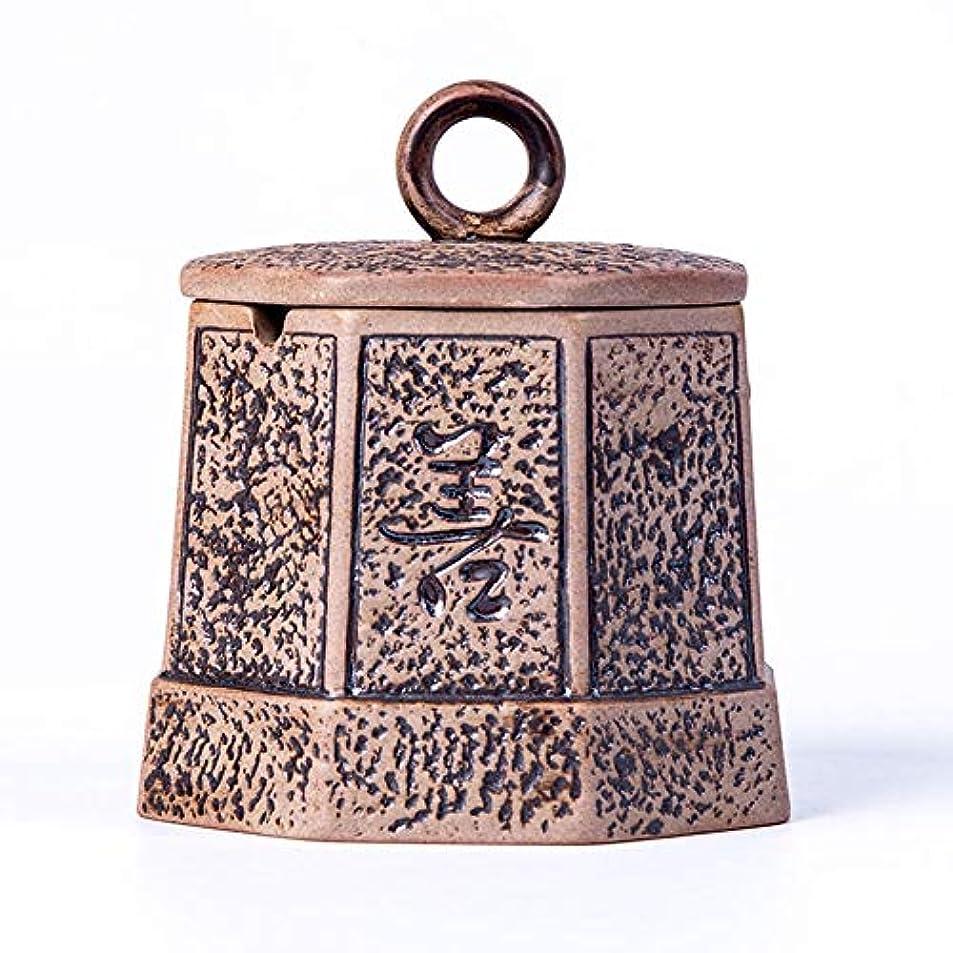 レンダリング小さな起きるカバーが付いている灰皿の創造的なレトロの人格のオフィスバーGujingの大きい陶磁器の世帯の灰皿