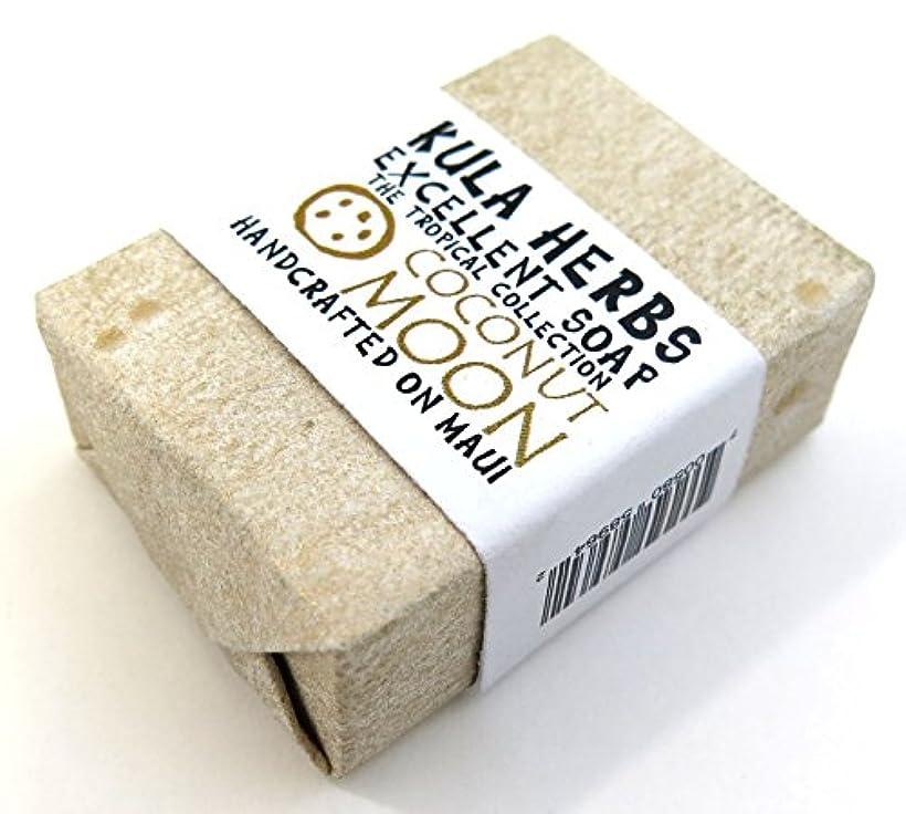 手紙を書くバッジ前置詞ハワイ お土産 ハワイアン雑貨 クラハーブス エクセレント ソープ 石鹸 30g (ココナッツ)