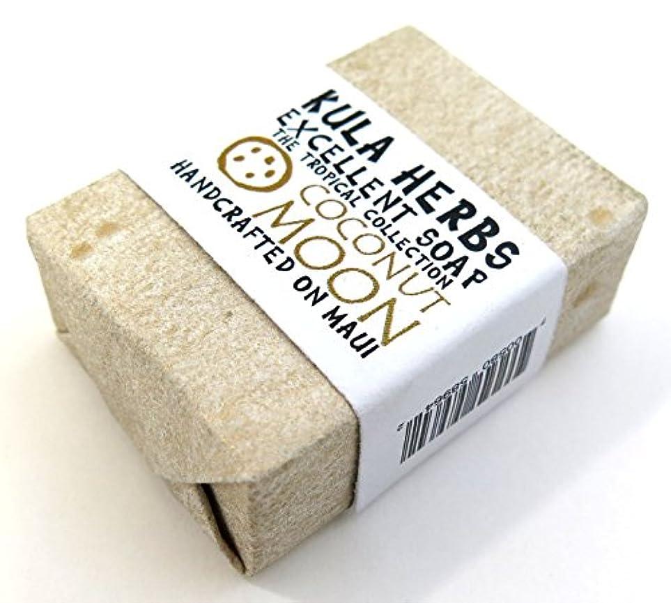 もっともらしい信仰石炭ハワイ お土産 ハワイアン雑貨 クラハーブス エクセレント ソープ 石鹸 30g (ココナッツ)