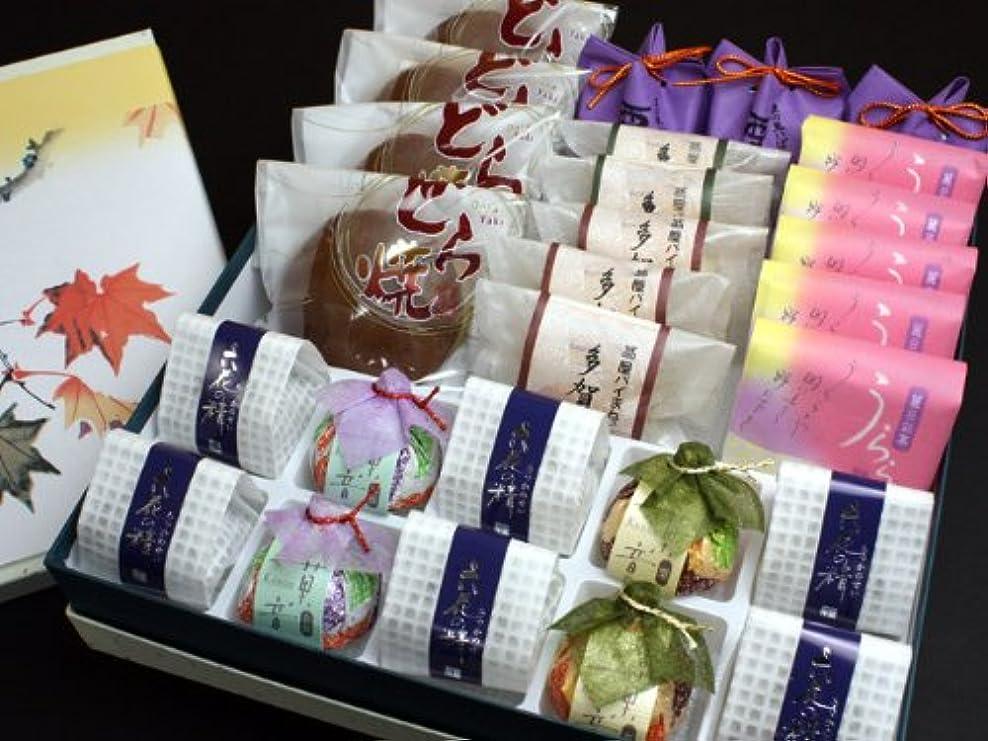 ガラガラオークランドシミュレートする和菓子詰合せ 蘭-誕生日祝