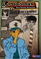 Case Closed: Death Wears a Blindfold - Case 3.2 [DVD] [Import]