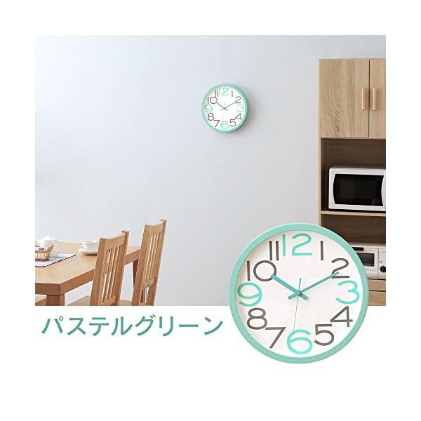 アイリスプラザ デザイン 掛け時計 シャンパン...の紹介画像6