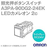 オムロン(OMRON) A3PA-90DG2-24EK 照光押ボタンスイッチA3Pシリーズ ( 角胴形・正方形・無分割) ( LEDカメレオン) ( オルタネイト) NN
