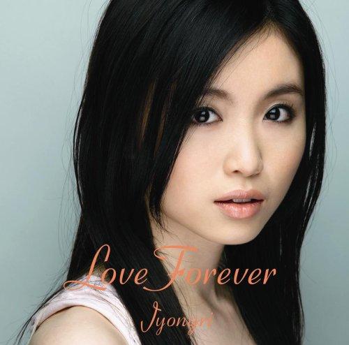 Love Forever(初回生産限定盤)(DVD付)の詳細を見る