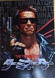 映画パンフレット ターミネーター The Terminator(1985) 監督ジェームズ・キャメロン アーノルド・シュワルツェネッガー