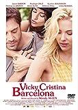 それでも恋するバルセロナ[DVD]