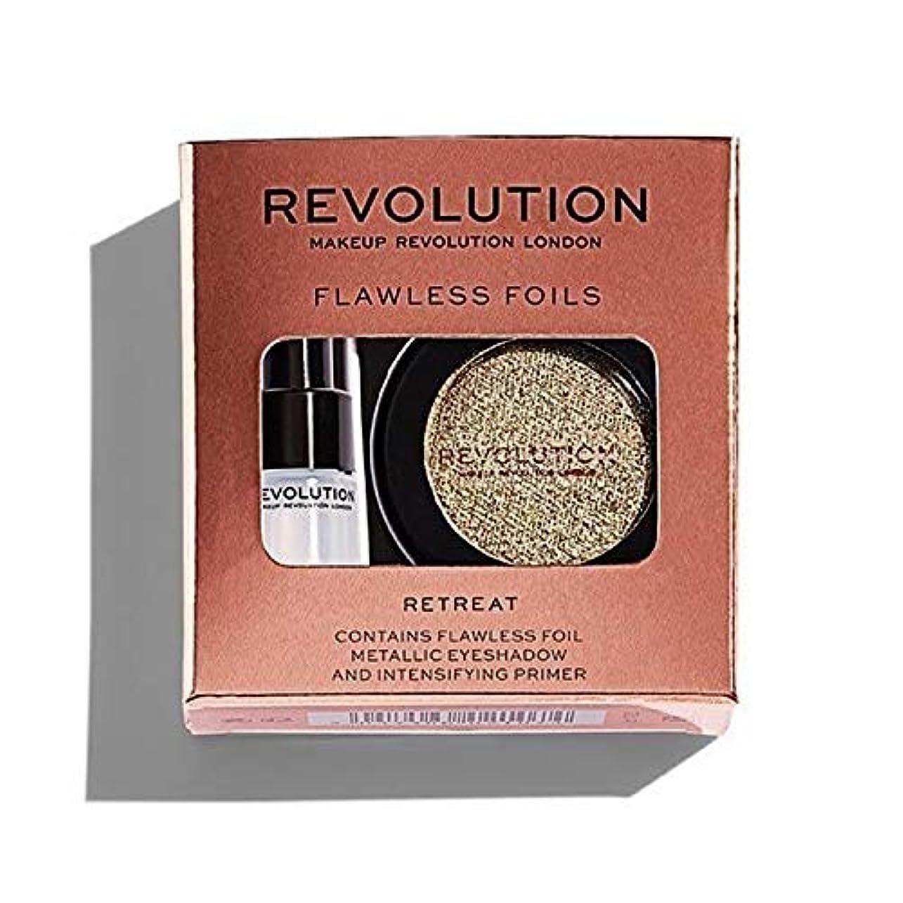 一過性引き付ける鉛筆[Revolution ] 革命完璧な箔の隠れ家 - Revolution Flawless Foils Retreat [並行輸入品]