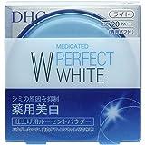 DHC 薬用PWルーセントパウダー 専用パフ付き 8g