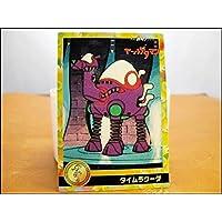 カード タツノコプロ モリナガ MORINAGA トレカ ヤットデタマン №168 タイムラクーダ