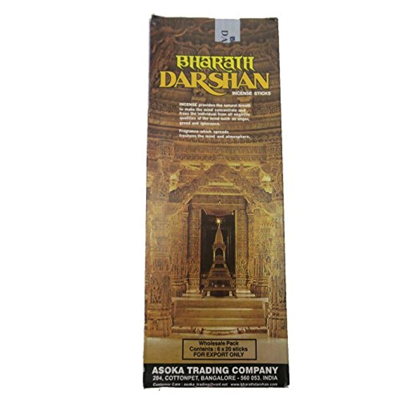 集中的な作業シャツASHOKA TRADING BHARATH DARSHAN バーラト?ダルシャンスティック香 6箱入り