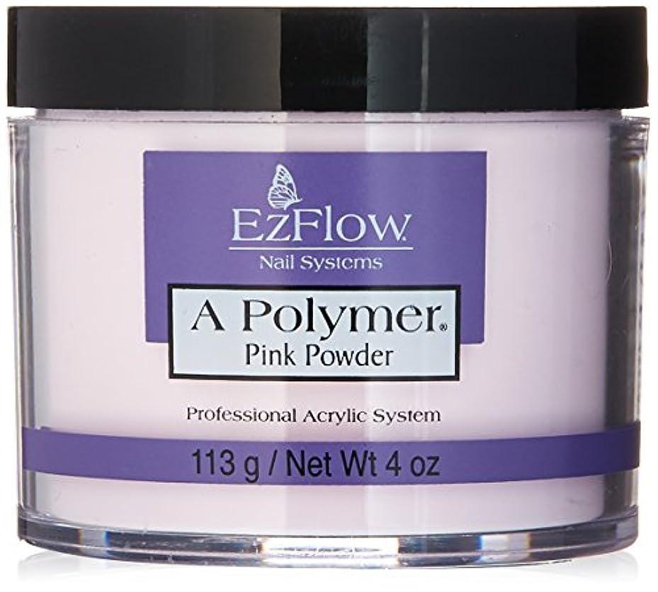 象葉を拾う花瓶Aポリマー ピンク 113g
