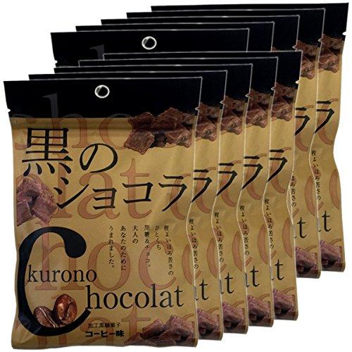【沖縄県産黒糖使用】黒のショコラ コーヒー味 40g×10袋セット