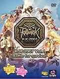 RJC2007 Vol.1 -Battle for survival- (DVDビデオ)