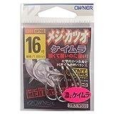 OWNER(オーナー) シングルフック メジ・カツオ ケイムラ 16号 16553