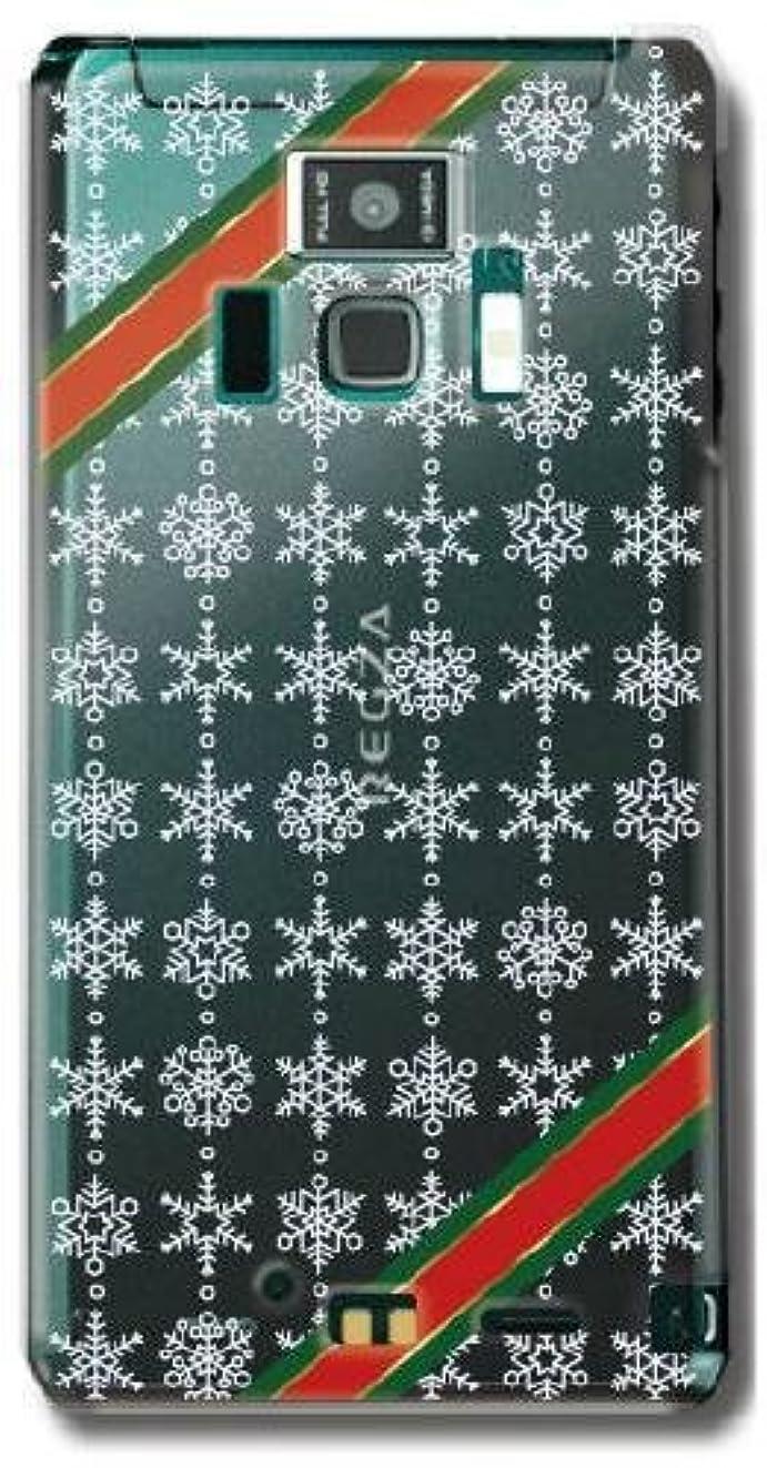 ソフトウェア休日に海洋の【Paiiige】 スノークリスタル (クリア)/ for REGZA PHONE T-01D/docomo専用ケース DCT01D-101-A016