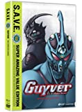 Guyver: Complete - Save [DVD] [Import]