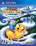 アドベンチャー・タイム ネームレス王国の3人のプリンセス - PS Vita