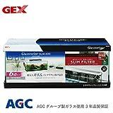 ジェックス グラステリアスリム600 6点セット水槽 奥行スリム