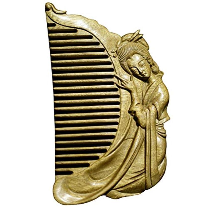気分送った供給Fashian手彫りの女性の櫛/黒檀の櫛は、母親と友達に送ることができます ヘアケア (色 : Wood)