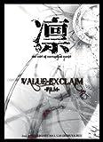 VALUE-EXCLAIM -FILM- [DVD]