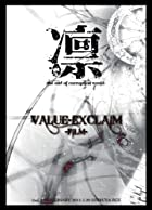 VALUE-EXCLAIM -FILM- [DVD](在庫あり。)