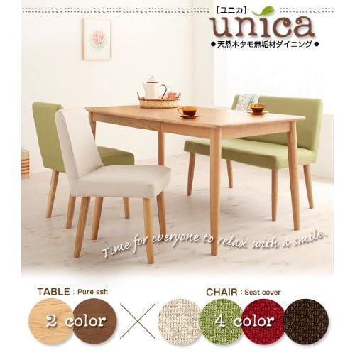 天然木タモ無垢材ダイニング【unica】ユニカ/テーブル(W75)/天然木テーブル/デザイン家具 (ブラウン)