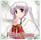 ドラマCD FORTUNE ARTERIAL~through the season~#2