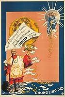 Chung Ling Soo–A Dream of wealthヴィンテージポスター(アーティスト: Prince ) UK C。1908 12 x 18 Art Print LANT-72802-12x18