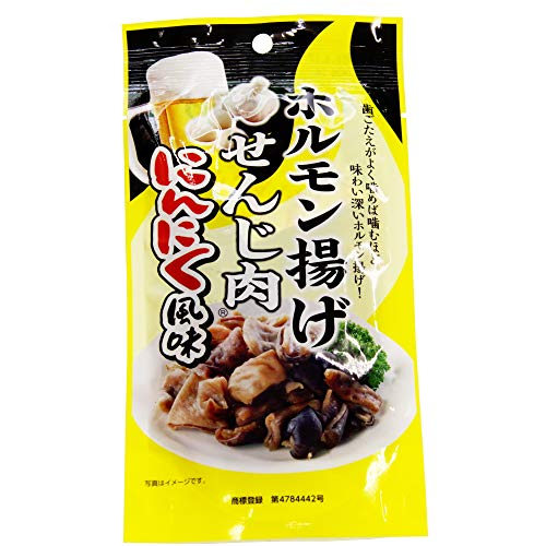 【広島名産】 ホルモン揚げ せんじ肉 にんにく風味 1袋40g 【大黒屋食品】