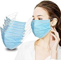 ユニセックス再利用可能な防塵マスク、リサイクル三層フィルター人間工学的に設計された旅行マスク、洗えるメルトブロー防曇マスクの50個