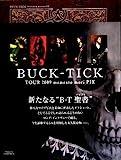 BUCK-TICK TOUR 2009 memento mori PIX(BUCK-TICKツアー写真集)