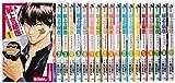 最上の明医 (ザ・キング・オブ・ニート) コミック 全19巻完結セット (少年サンデーコミックス)
