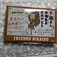 アイドルマスター 二階堂千鶴 シンデレラガールズ ミリオンライブ 缶バッジ バースデイ アイマス idm/371
