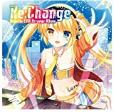 Re:Change ~Rewrite EDM Arrange Album~