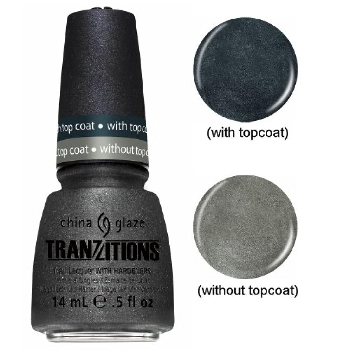 水分オークランド寝る(3 Pack) CHINA GLAZE Nail Lacquer - Tranzitions - Metallic Metamorphosis (並行輸入品)