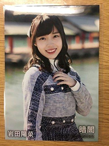 岩田陽菜はまだ〇〇歳なのに色気ヤバすぎ⁈パジャマ配信にヲタ大興奮!気になる彼女を紹介♪の画像