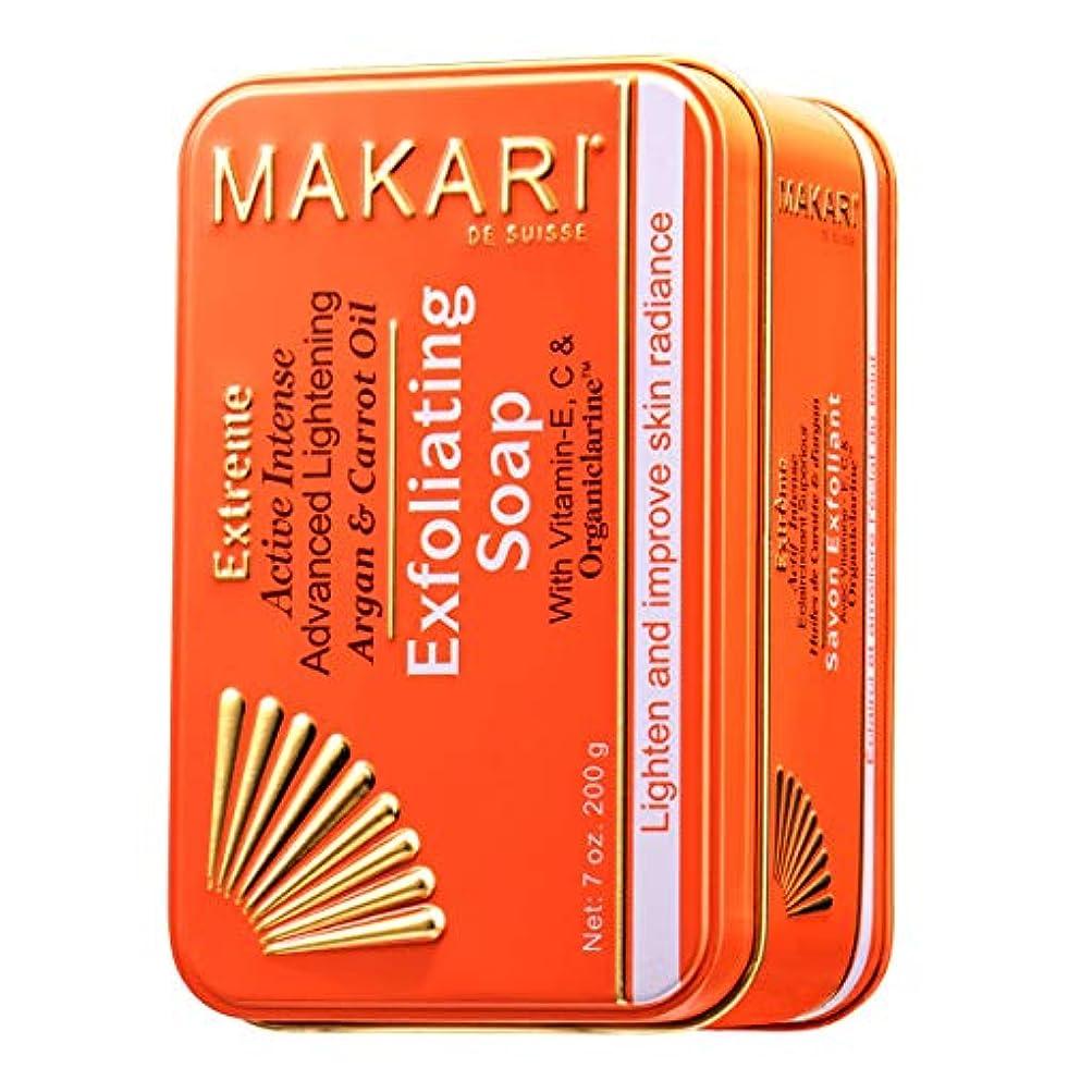 メトリックバイパス例MAKARI エクストリームキャロット&アルガンオイル固形石鹸 7オンス− オーガニックラリン配合のアンチエイジング石鹸は古い角質を落とし肌を明るくします − 黒いシミ、ニキビ跡、日焼けによるシミ、色素過剰のホワイトニングトリートメント