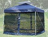 Field Life 250サイズテント用メッシュテントスクリーン【蚊帳】簡易テント オプション 開閉可能