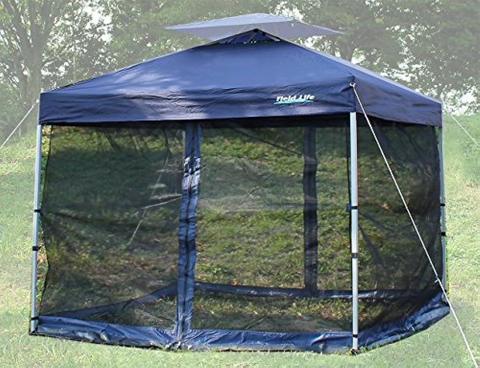 ディスコ効能肉Field Life 250サイズテント用メッシュテントスクリーン【蚊帳】簡易テント オプション 開閉可能